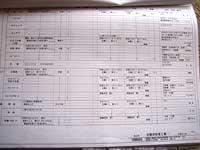 建築計画書類3