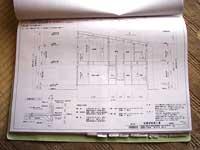 建築計画書類5