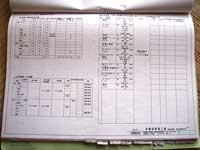 建築計画書類6