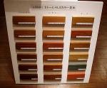 0915まど家-材質&塗料カラー