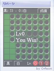 最近Lv1勝てないお・・・
