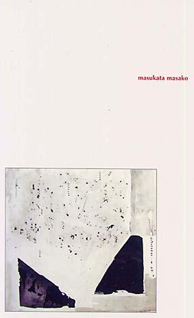 モンスーン,2006