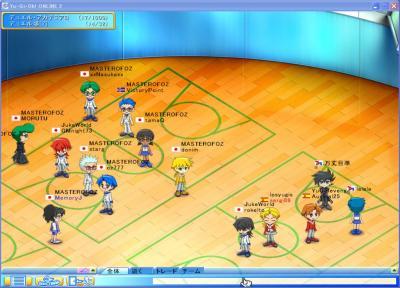 WS000025_convert_20091009170751.jpg