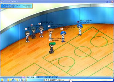 WS000036_convert_20091119233909.jpg