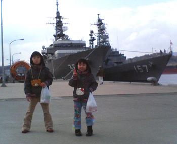 軍艦と娘達