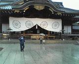 憧れの靖国神社