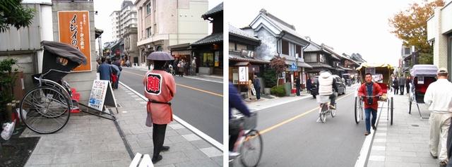 IMG_1399散歩