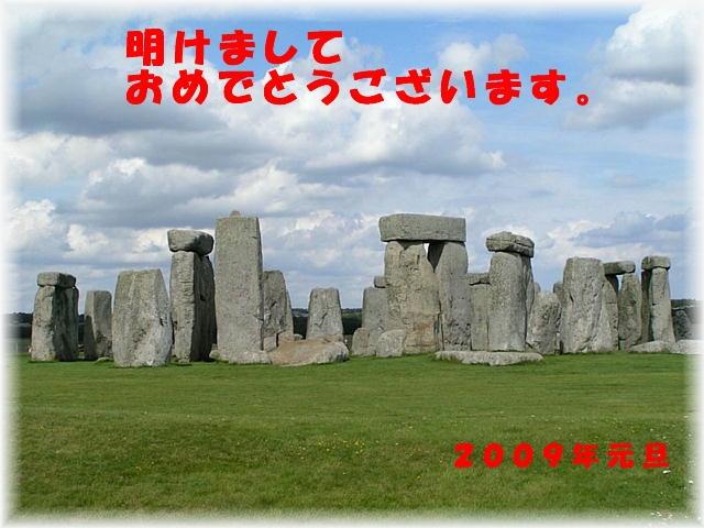 800px-Stonehenge_Total明けお目