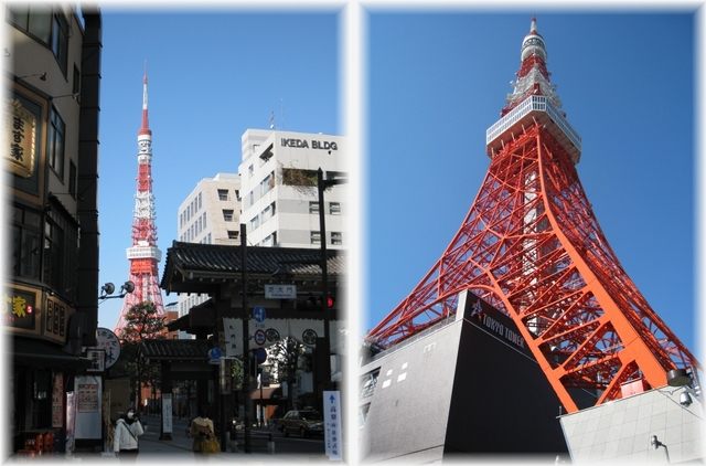 IMG_1654東京タワー