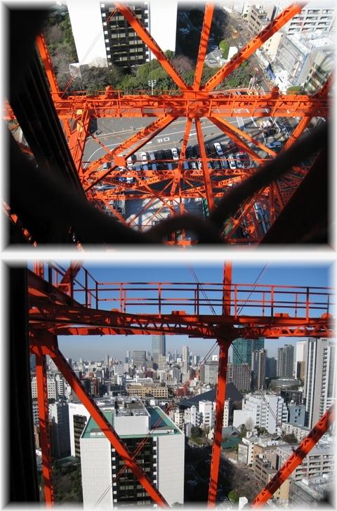 IMG_1684東京タワー1