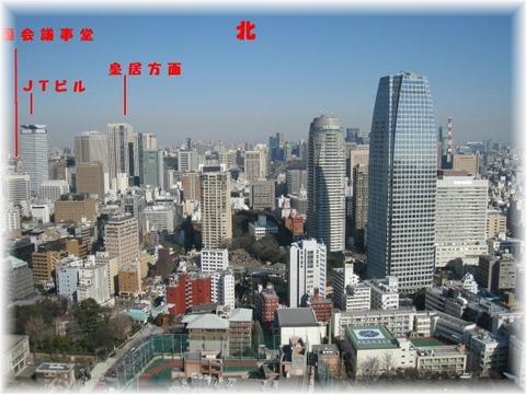IMG_1698東京タワー北