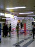 20081025063615
