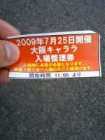 090725_1044~01