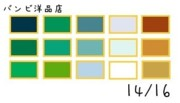 color14.jpg