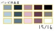 color15.jpg