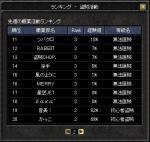 09-06tozoku_3.jpg