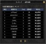 09-12tozoku_1.jpg