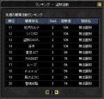 09-20tozoku_2.jpg