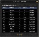 09-20tozoku_3.jpg