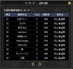 09-20tozoku_4.jpg