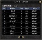 09-26syonin_2.jpg