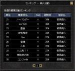 09-26syonin_3.jpg