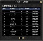 09-26tozoku_1.jpg
