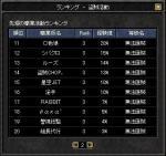 09-26tozoku_2.jpg