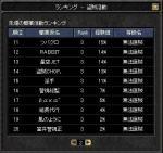 10-04tozoku_2.jpg