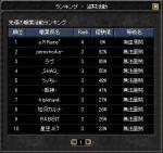 10-18tozoku_1.jpg