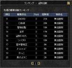 10-18tozoku_2.jpg