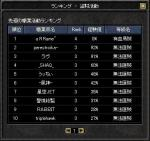 10-24tozoku_1.jpg