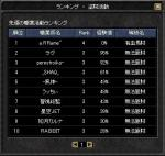 10-31tozoku_1.jpg