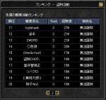 10-31tozoku_2.jpg