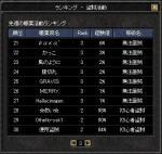 10-31tozoku_3.jpg