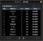 11-06tozoku_1.jpg