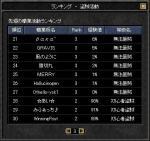 11-06tozoku_2.jpg