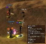 iihito_3.jpg