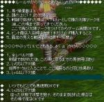 keidororu-ru_2.jpg