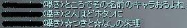 namae_4.jpg