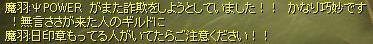 sagi_1.jpg