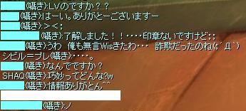 sagi_2.jpg