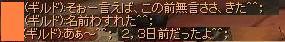 sagi_6.jpg