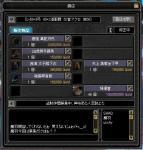 shot_4.jpg