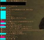 youki_2.jpg