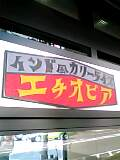 20050414205708