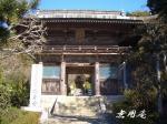 神峰寺山門