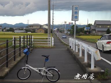 田中川ポタ2