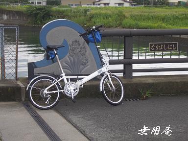 田中川ポタ5