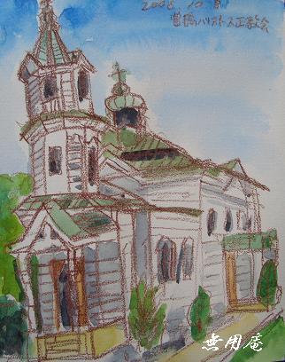 ハリストス教会水彩